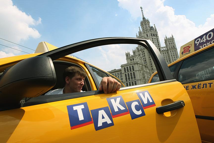 Секс с таксистами в россию