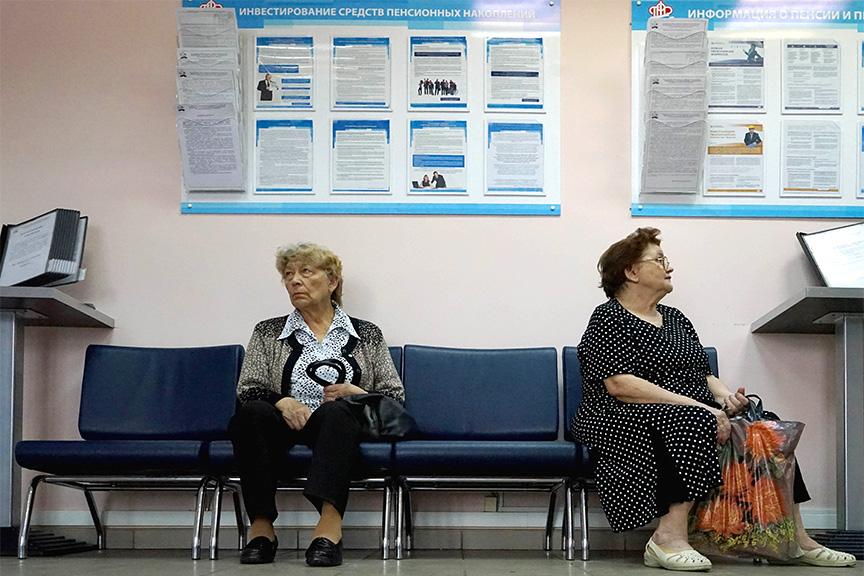 Федеральный закон о пенсиях сотрудников мвд