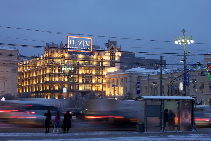 POGODABY Погода Минск Беларусь прогноз погоды на 3 дня