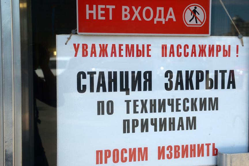 Гостиницы москвы цены на праздники