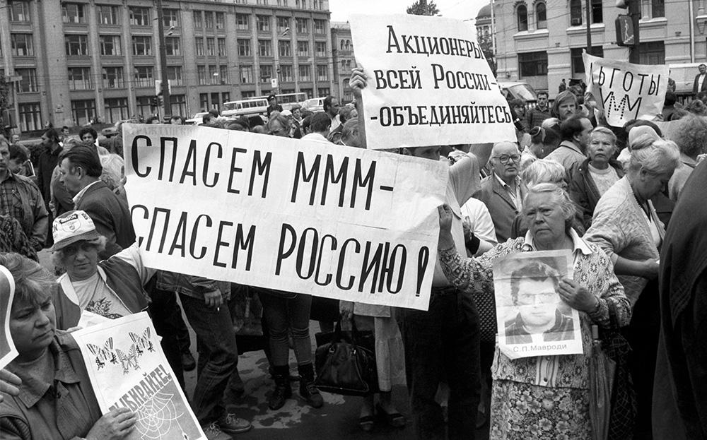 https://moslenta.ru/imgs/2016/08/04/10/50156/41c74d41fcb23d08bf1942bbbfd61622e920c8e3.jpg