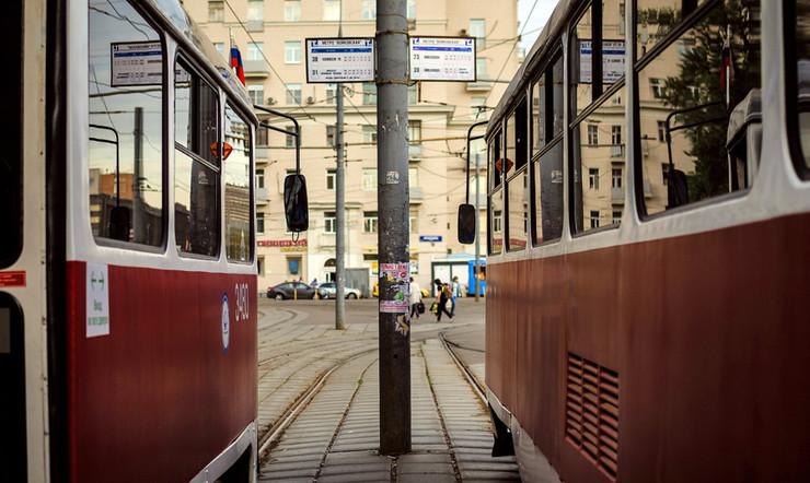 Программу общественный транспорт москвы