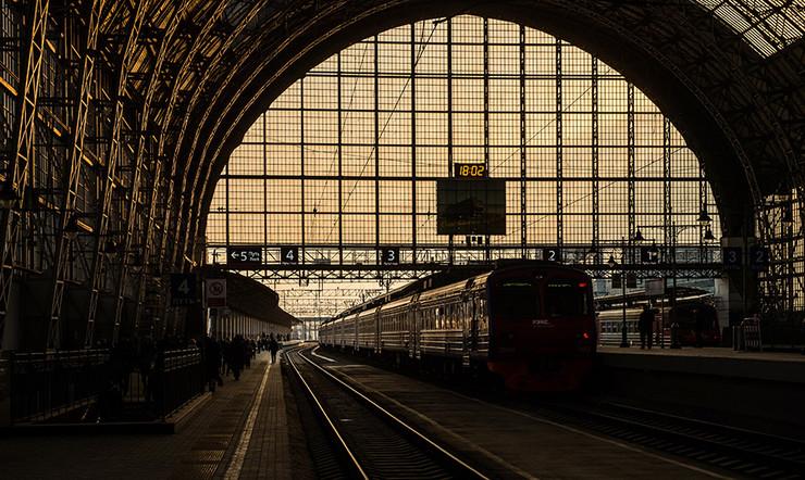 фото вокзалы москвы