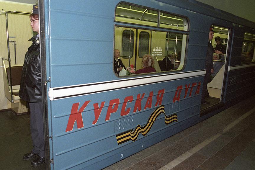 для термобелья поезд метро курская дуга модели