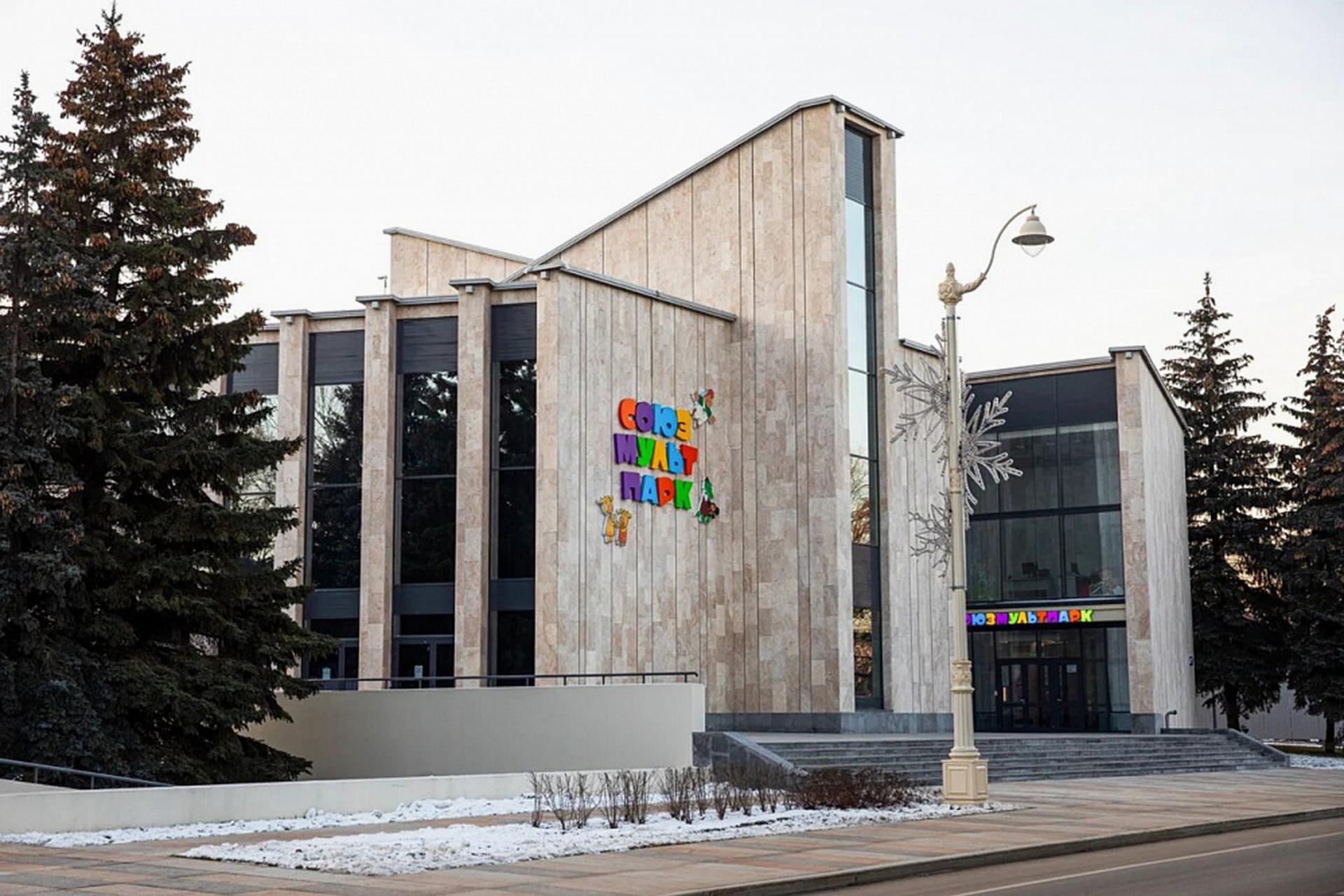 Собянин открыл «Союзмультпарк» на ВДНХ