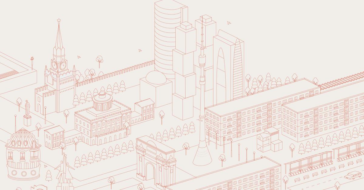 почему сносят торговый центр пирамида фото будут
