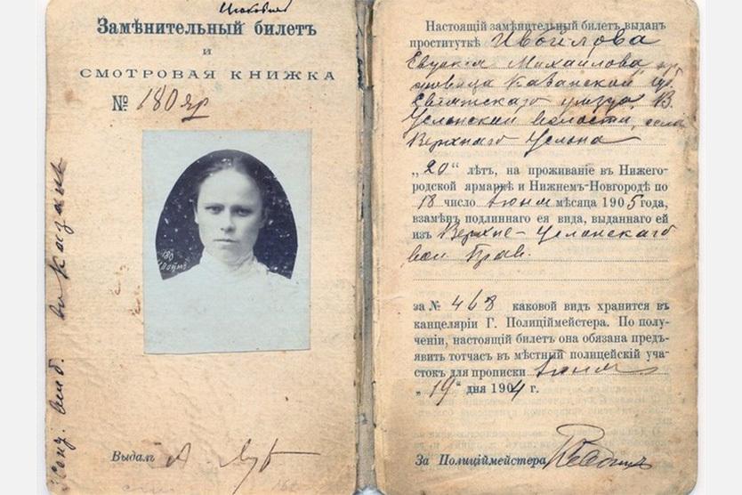 «Девушки принимали до 38 клиентов за смену». Какими были публичные дома в самом злачном районе Москвы