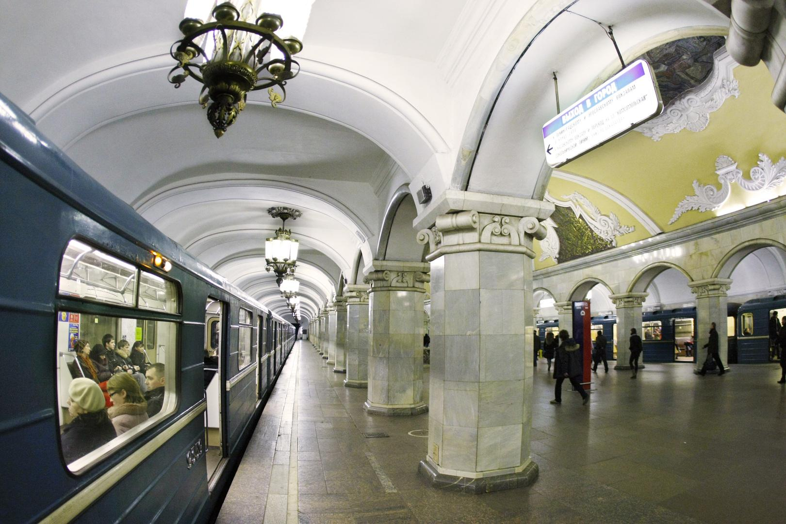 В Московском метрополитене 228 действующих станций.