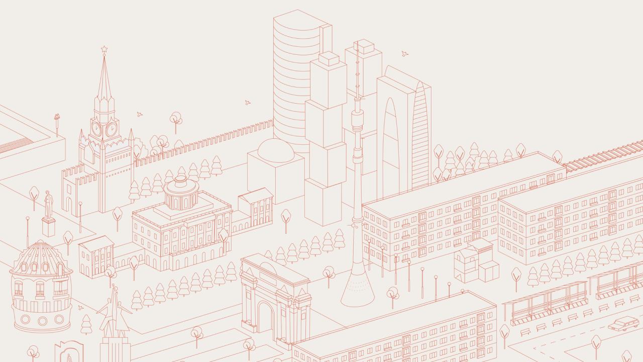 карта москвы метро