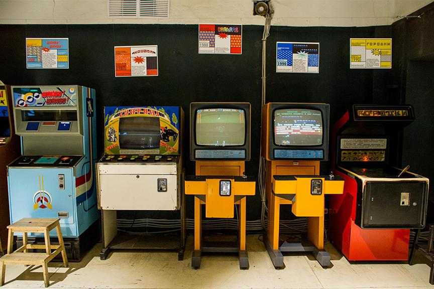 Советские автоматы игровые реально ли выиграть в онлайн казино вулкан