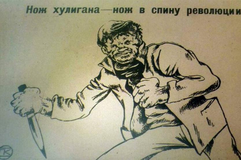 «У Ленина отобрали кошелек и выкинули из машины». Московская преступность при советской власти