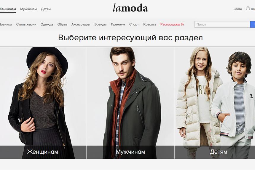 12041df471bf Москвичи уже не гонятся за лейблами и обожают обувь - Мослента